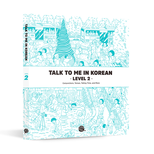 TTMIK TALK TO ME IN KOREAN LEVEL 2 (TEXTBOOK)