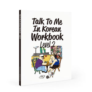 PREORDER: TTMIK TALK TO ME IN KOREAN LEVEL 2 (WORKBOOK)