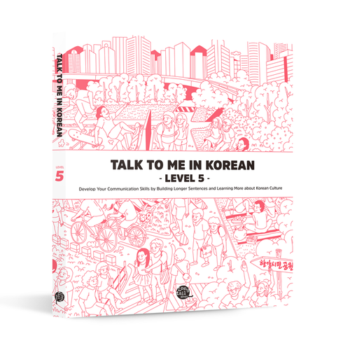 TTMIK TALK TO ME IN KOREAN LEVEL 5 (TEXTBOOK)