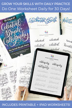 30 Days of Celestial Calligraphy for Small Brush Pens
