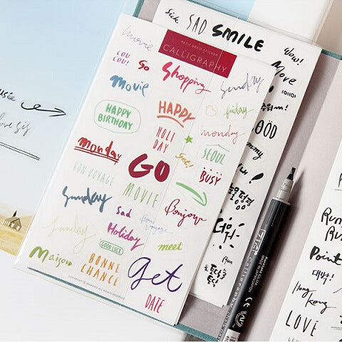 8 Sheets Planner Stickers Words