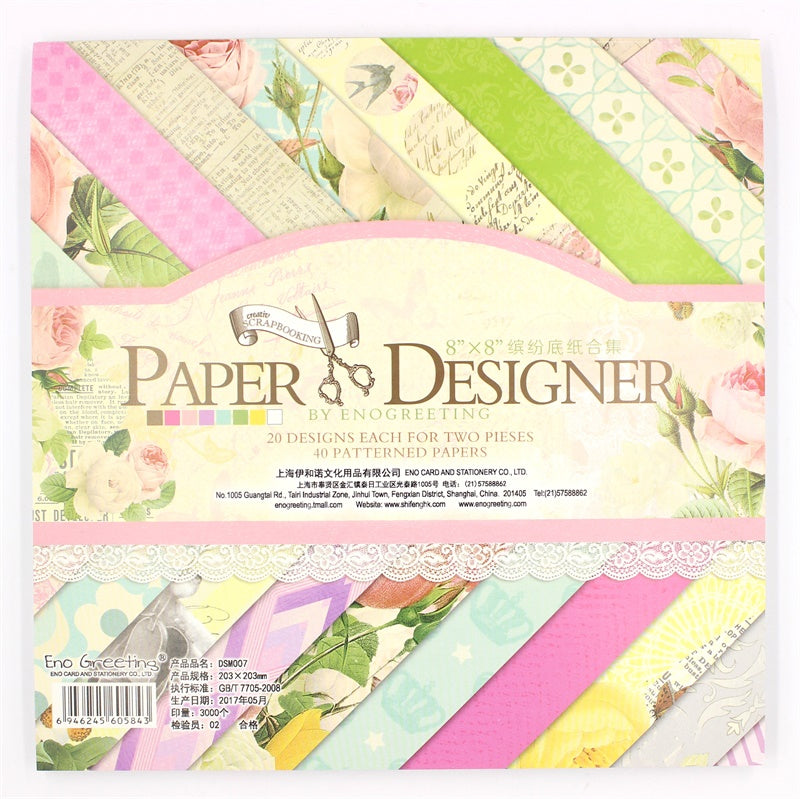 40sheets Colourful floral pattern papercraft art paper