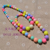 Image of Cute Acrylic Beads Necklace and Bracelet for Kids