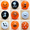 Image of 10pcs/lot Skull Bat Pumpkin Halloween Decor Balloon