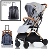 Image of TRAVELLER'S STROLLER - ULTRA LIGHT WEIGHT