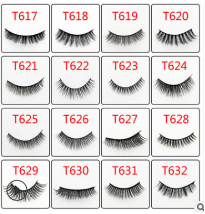 Full Strip Soft False Eyelashes