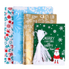 Image of Drawstring Holiday Gift Bags