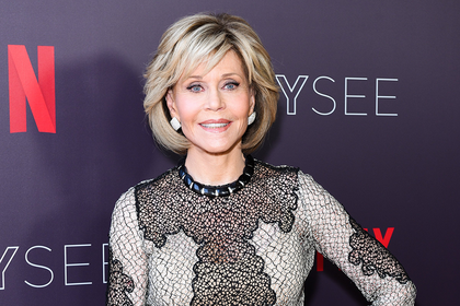 NEW BEAUTY: SKIN CARE TIPS FROM JANE FONDA'S MAKEUP ARTIST