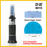 Automotive Antifreeze Refractometer Freezing point Water tester meter Tool
