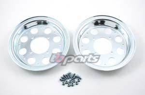 AFT Aluminum Rim Set - All Models (8x2.75)