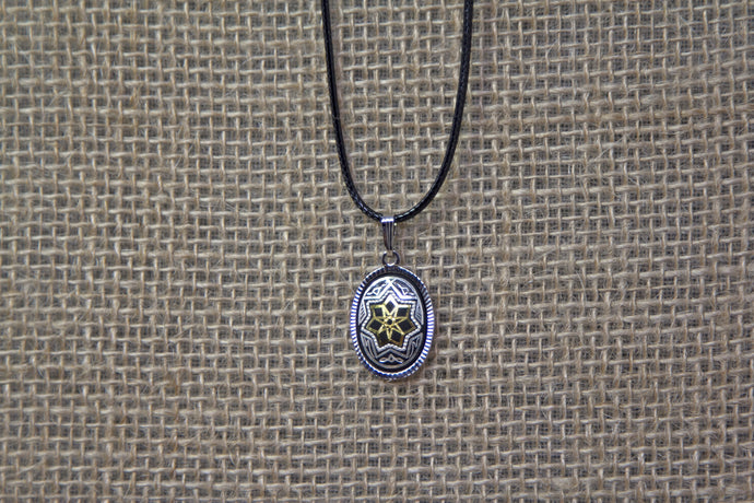 Damascene Silver Pendant - Star