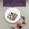Amethyst Daydream Beginner Embroidery Pattern Digital Download | And Other Adventures Embroidery Co
