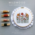 Beginner Hand Embroidery Kit - Wildwood in Rust by And Other Adventures Embroidery Co