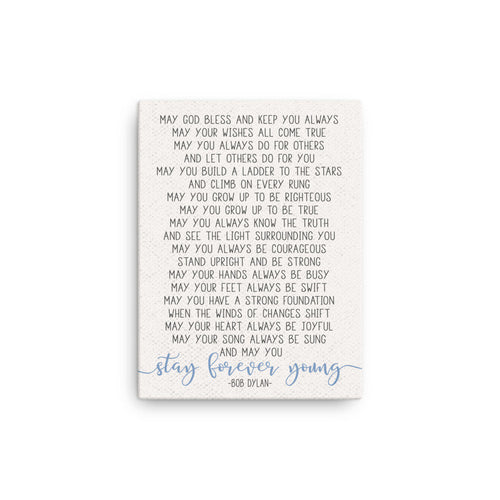 Forever Young Canvas, Bob Dylan Lyrics, Godson Gift For Nephew|Gift From Godmother|Baptism Gift|First Communion Gift|Nursery Canvas Prints