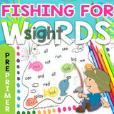 Sight Word Fishing Worksheets