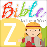 Bible ABC Curriculum Notebook