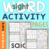 Sight Word Activity Pages