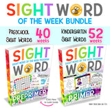 Sight Word of the Week Bundle
