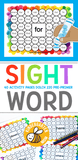 Sight Word Dab & Dot Worksheets