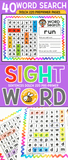 Sight Word Word Search Activity Pages