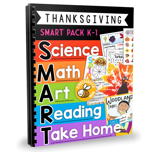 Thanksgiving S.M.A.R.T. Pack
