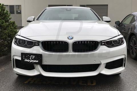 Rho-Plate V2 License Plate Relocator BMW 4-Series M-Sport (F32 Models)
