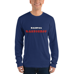 #NakedKnee - American Apparel Unisex Long Sleeve T-Shirt