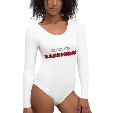 #NakedKnee - American Apparel Women's Long Sleeve Bodysuit