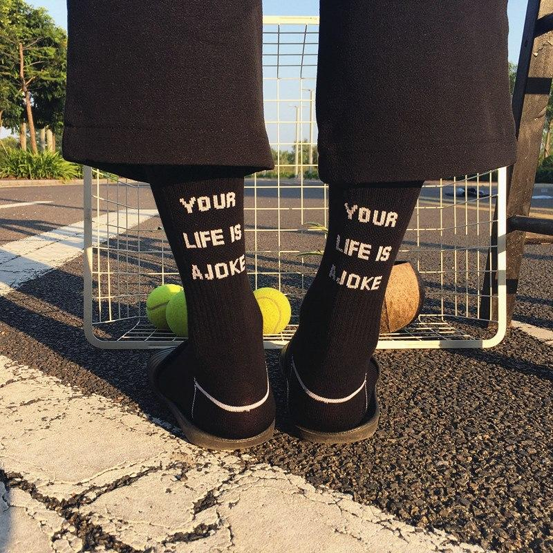 """Your Life is A Joke"" Man / Unisex Hip Hop Socks - Mermaid Freak"