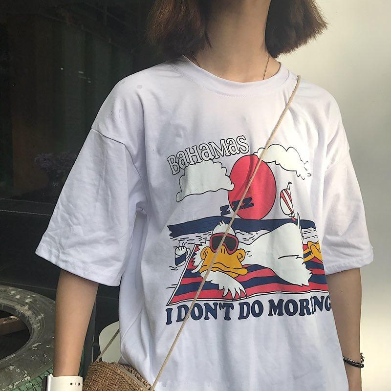 """Bahamas, I Don't Do Morning"" T-shirt - Mermaid Freak"