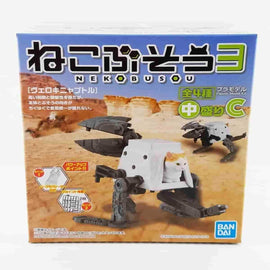 Neko Busou Series 3 Model#C. White & Brown Cat w/ Drill Mecha by Bandai