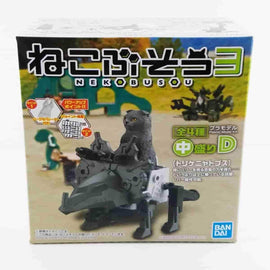 Neko Busou Series 3 Model#D. Scottish Fold (Grey) w/ Propeller Mecha by Bandai