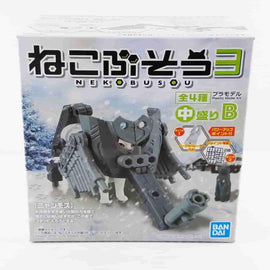 Neko Busou Series 3 Model#B White Cat w/ Train Mecha by Bandai