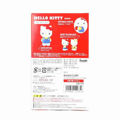 Hello Kitty Figuarts ZERO Hello Kitty (Blue) by Bandai - iamRetro.com