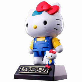 Hello Kitty Blue Stripe Figure by Bandai Absolute Chogokin - iamRetro.com