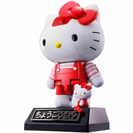Hello Kitty Red Stripe Figure by Bandai - Absolute Chogokin - iamRetro.com