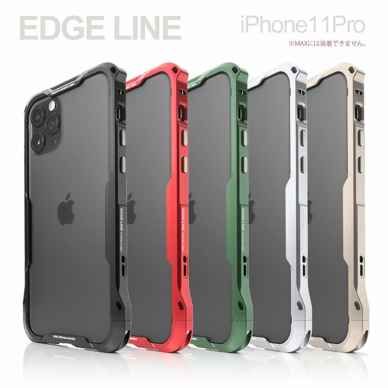 Alumania EDGE LINE for iPhone 11 Pro Aluminium Machined