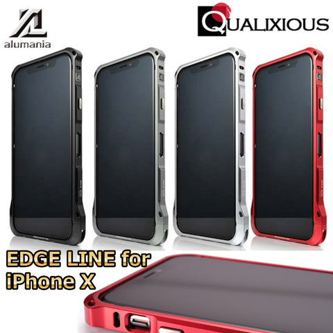 Alumania EDGE LINE for iPhone X, XS Aluminium Machined