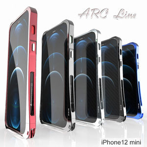 Alumania Arc Line for iPhone 12 mini Aluminium Machined