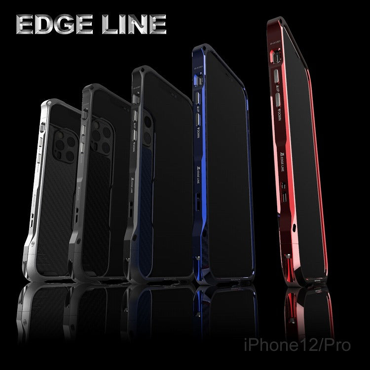 Alumania EDGE LINE for iPhone 12, 12 Pro Aluminium Machined