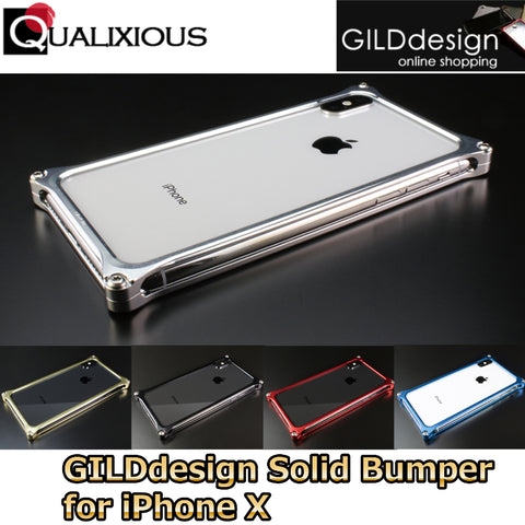 GILDdesign Solid Bumper Case for iPhone X. Machined Duralumin Aluminium Alloy