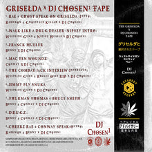 * DJ Chosen1 - The Griselda & The Chosen1 Tape (OBI VINYL) + (CD)