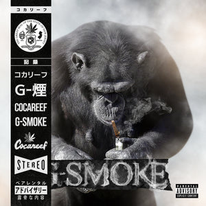 * G-Smoke - Cocareef  ( OBI Double CD)