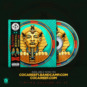 * 00Despo - Streets of Gold (OBI CD)