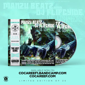 * Manzu Beatz x DJ Flipcyide - The Lost Gems (OBI VINYL) + (CD)