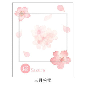 30 Sheets Sakura Sticky Small Memo Pad