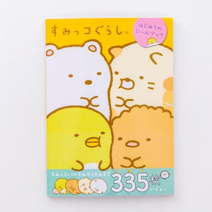 335 pcs/pack Japanese Style Sumikko Gurashi Decorative Stickers