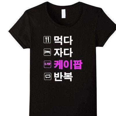 T Shirt Kpop Shop | MJ FRANKO