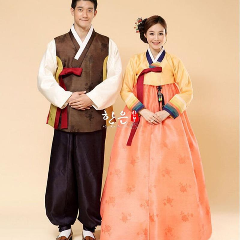 Hanbok Couple Orange Marron