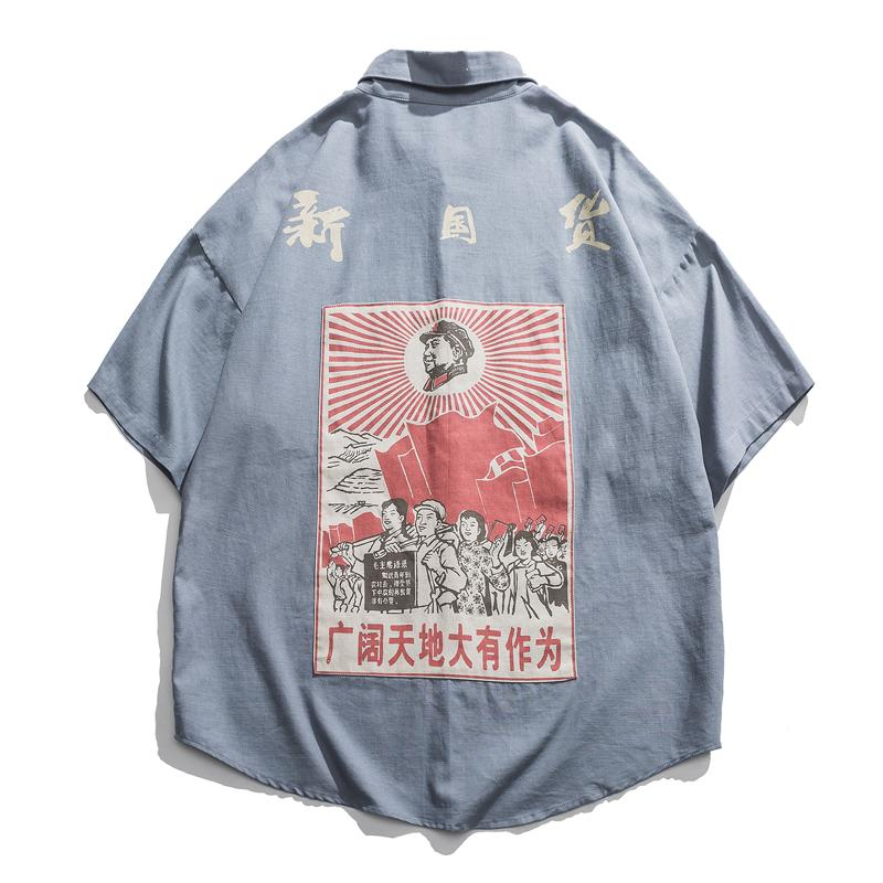 Chemise Chinoise Pour Homme | MJ FRANKO